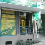 ДИМИТРОВГРАД-1