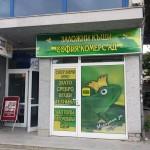 Gorna Orqhovica