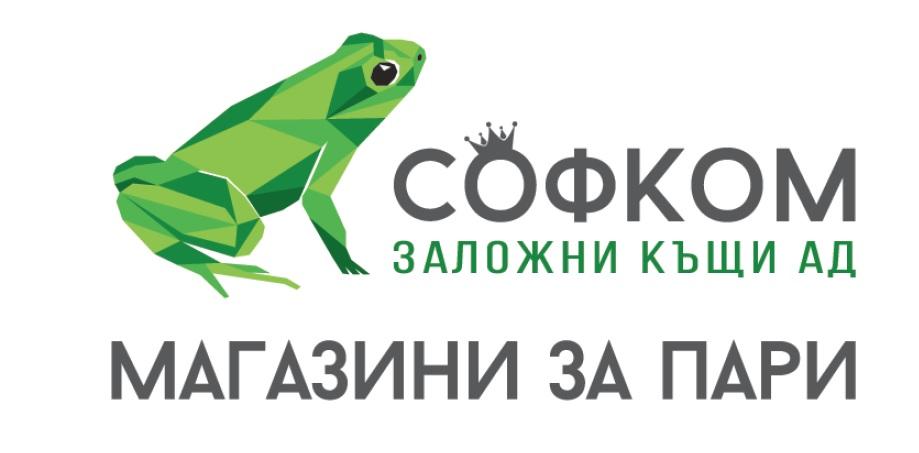 Заложни къщи София Комерс АД